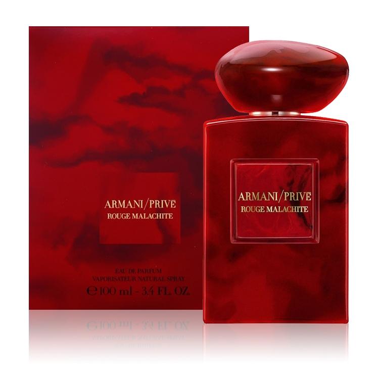 ef63c6c77 Buy Giorgio Armani Armani/Prive Rouge Malachite - Golden Scent ...
