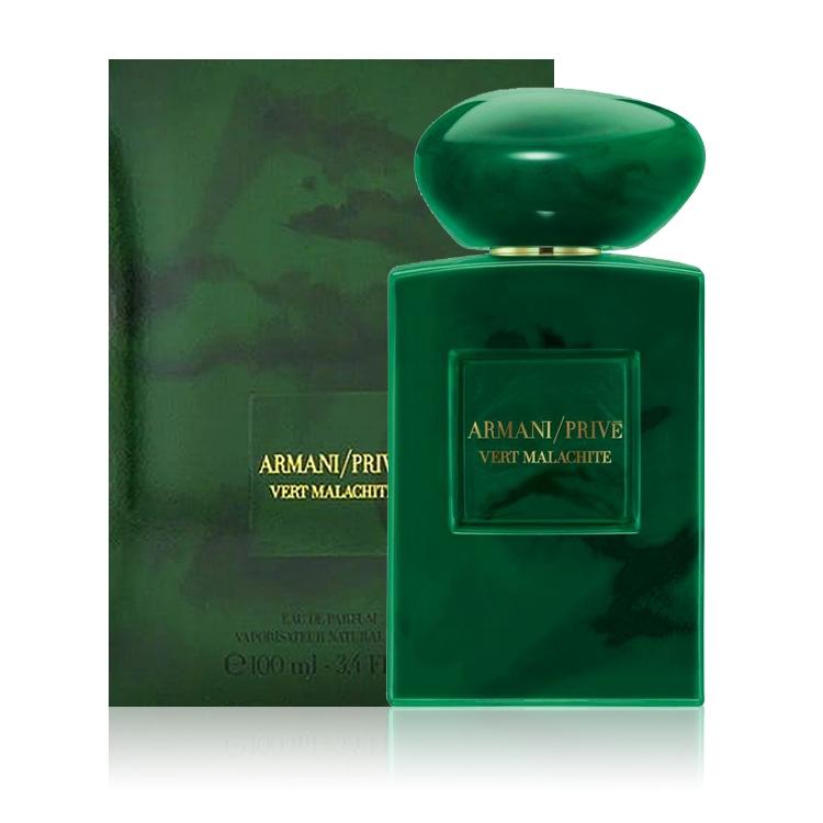 armani green perfume