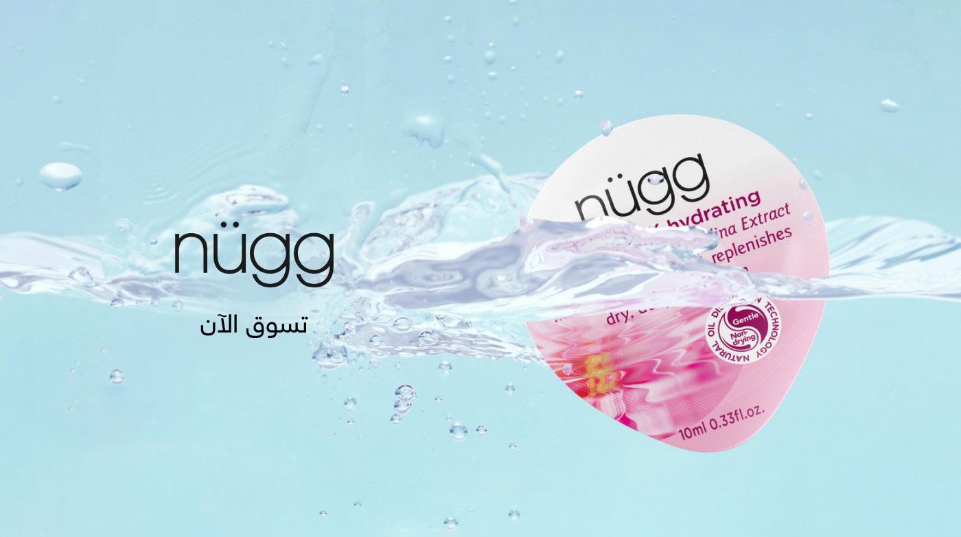 Nugg Beauty